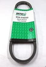MTD 954-04090 Garden Tiller Forward Drive Belt