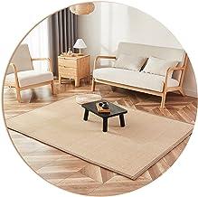 Summer Baby Child Crawling Mat,Natural Fiber Weave Living Room Floor Mat Summer Sleeping Pad Mattress Hand Woven 1cm Thick...