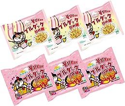 【公式】ブルダック炒め麺カルボ味比べ6個セット(3+3)
