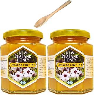 ハニーマザー マヌカハニー (UMF15+) 250g ×2個【UMF協会認定】 非加熱・100%純粋天然はちみつ ニュージーランド産 木製スプーンセット