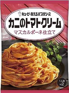 キユーピー あえるパスタソース カニのトマトクリーム マスカルポーネ仕立て (70g×2)×6個