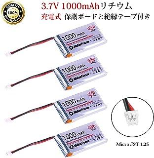 4個 リチウムイオンバッテリ、3.7V 1000mAhリチウムバッテリ、リチウム 充電式 充電池、保護ボードと絶縁テープ付き、ESP 32開発ボードと互換性あり、Micro JST 1.25