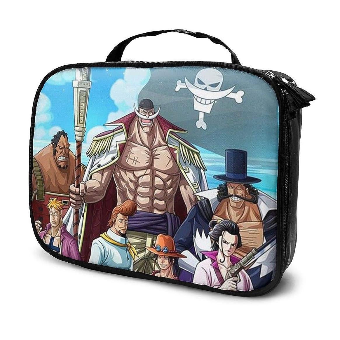 蒸発する根絶する修正Daitu白ひげ海賊団 化粧品袋の女性旅行バッグ収納大容量防水アクセサリー旅行