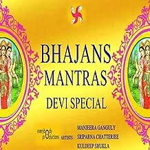 Kuber Ashtalakshmi Mantra 108 Mala