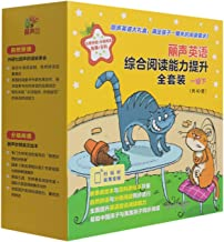Comprehensive Reading (with CD)(Vol.1 B)(40 Books)(Hardcover)