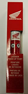 Honda Touch Up Paint Goldwing 2012 2013 Candy Alizarin Red R345C CTX700 2014