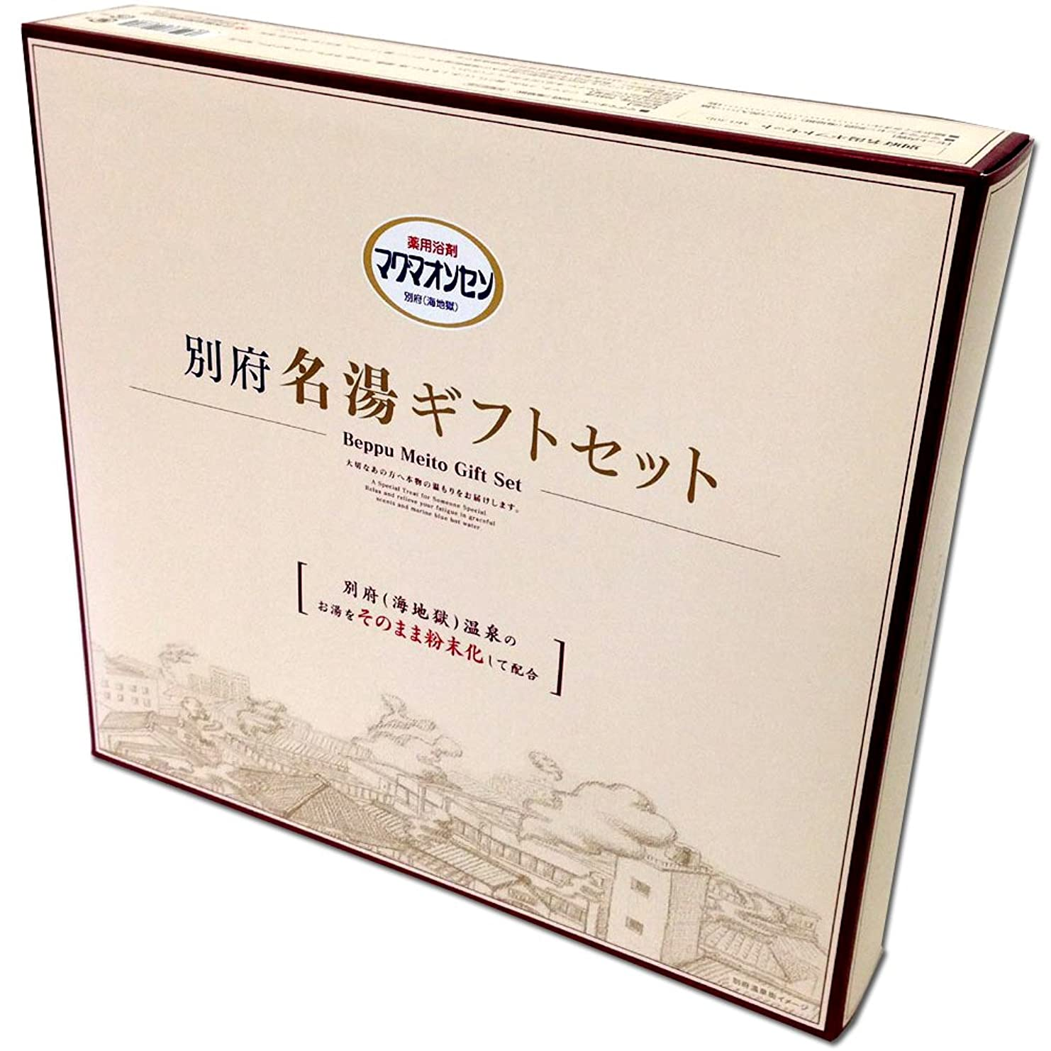 義務的接続されたディレクトリ薬用浴剤 マグマオンセン別府(海地獄)名湯ギフトセット
