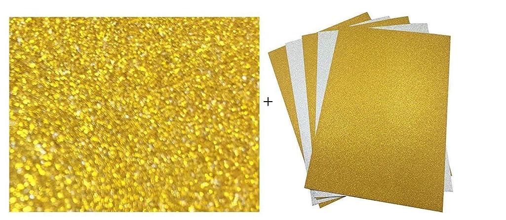 levylisa 10 Sheet Golden Glitter A4 Sticker Self-Adhesive Craft Sticker Paper Sheets Peel & Stick Glitter Sand Crafting + 5 Sheet A4 Glitter Paper Card,Art Sparkling Sign Sticker Color DIY Gift