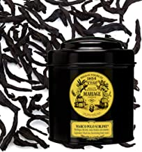 Mariage Frères - MARCO POLO SUBLIME (Organic garden) - Black classical sealed 3.52oz/100gr canister/tin