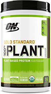 Optimum Nutrition Gold Standard 100% Plant Based Protein Powder, Vitamin C for Immune Support, Chocolate, 1...
