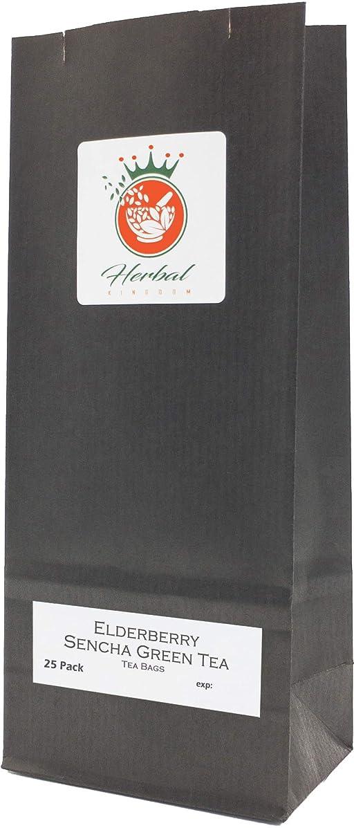 Elderberry and Sencha Green Tea Herbal Tea Bags (25 pack - unbleached)