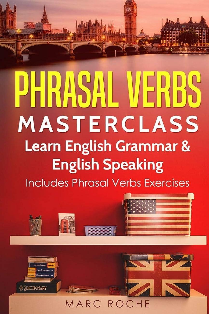 再編成する状態ただやるPhrasal Verbs Masterclass: Learn English Grammar & English Speaking: Includes Phrasal Verbs Exercises
