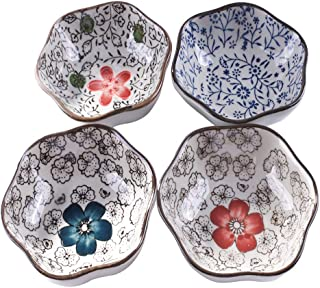 Japanese Style Soy Sauce Dishes set of 4, Ceramic 4-inch Plum Flower Dishe Serving for Dumpling, Side Dish, Sushi (4)