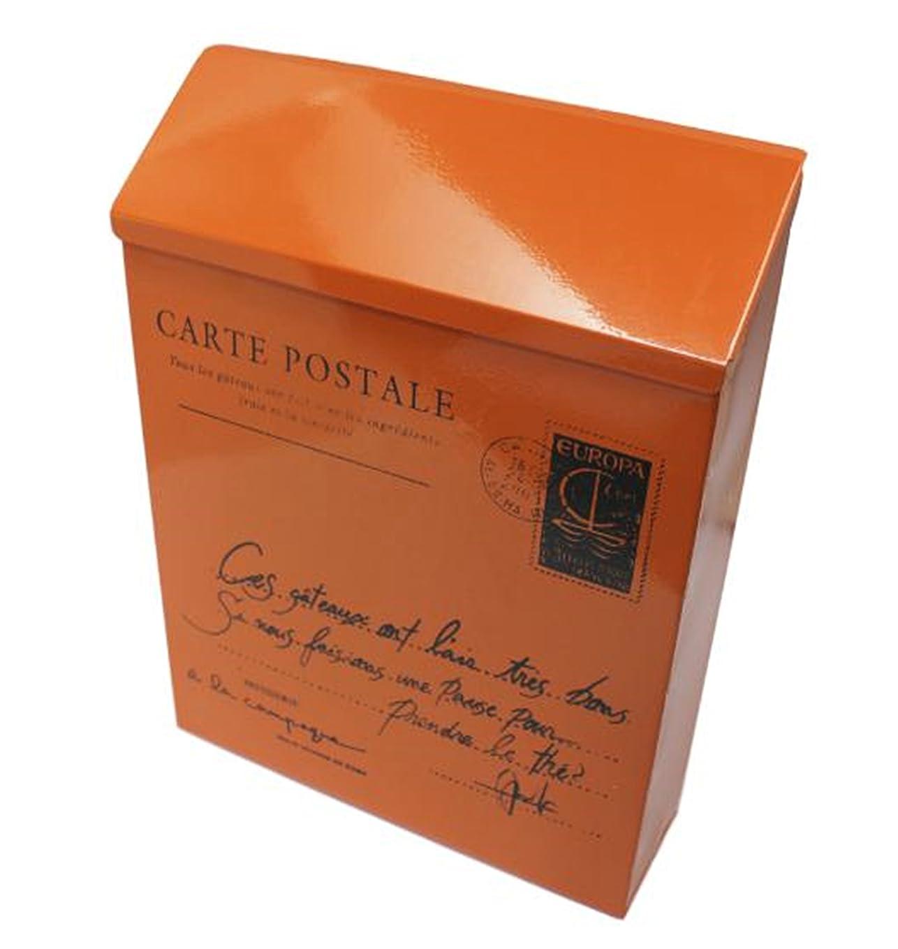 かる適合しましたクローゼット【mon luxe】 アンティーク調 鍵付き 郵便ポスト ブリキ 壁掛け メールボックス 新聞受け レトロ感 ヨーロピアン (Orange)
