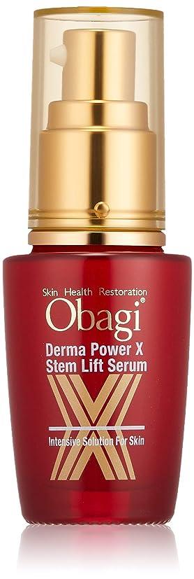 無知無条件可聴Obagi(オバジ) オバジ ダーマパワーX ステムリフト セラム(コラーゲン エラスチン 美容液) 30ml