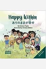 Happy within / Arinomama ga shiawase : Childrens Bilingual English Japanese (Japanese Edition) Kindle Edition