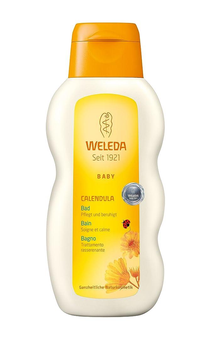 論理的発疹飛び込むWELEDA(ヴェレダ) カレンドラ ベビーバスミルク 200ml