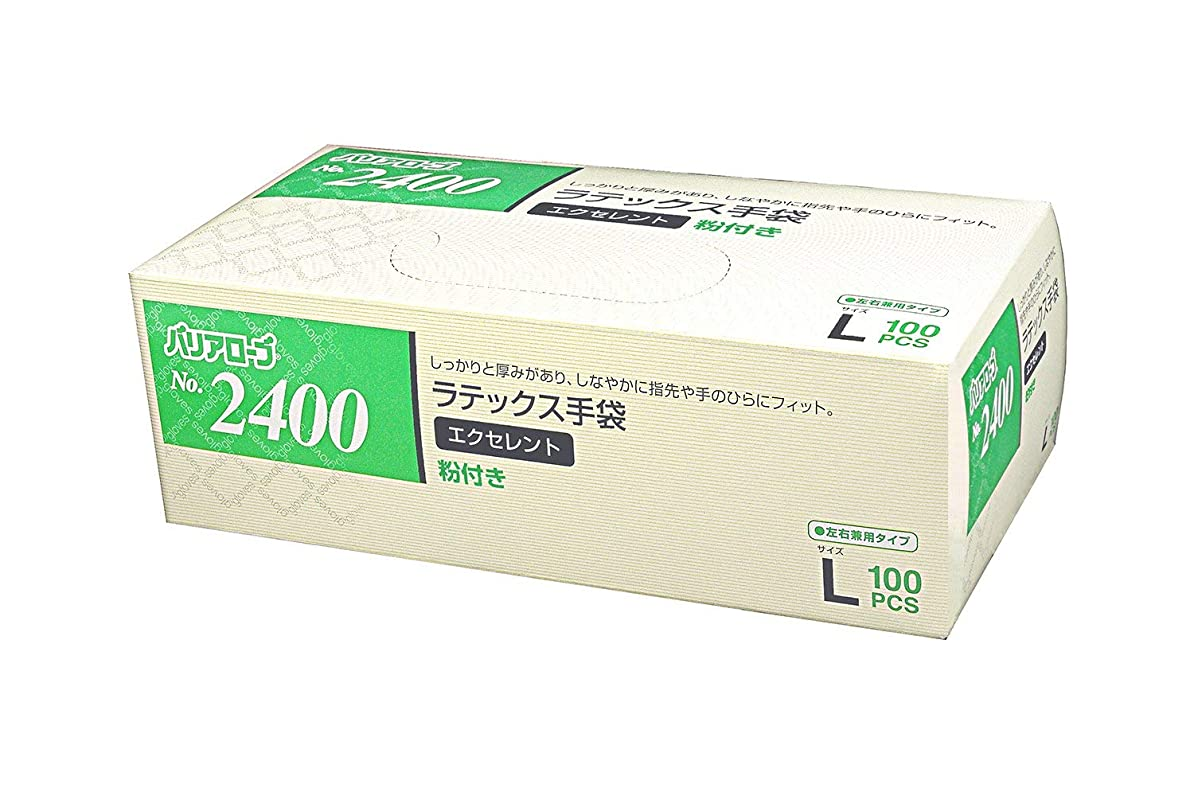 犬現像幽霊【ケース販売】 バリアローブ №2400 ラテックス手袋 エクセレント (粉付き) L 2000枚(100枚×20箱)