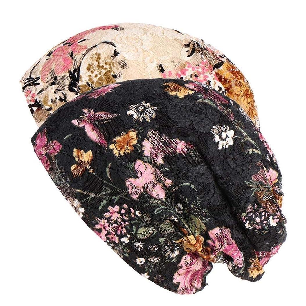 不純肥沃な生息地ヘッドスカーフ レディース ビーニーハット レディース 柔らかい 多用途 頭飾り 軽量 通気性 眠り、化学療法 、 キャンサーと脱毛症