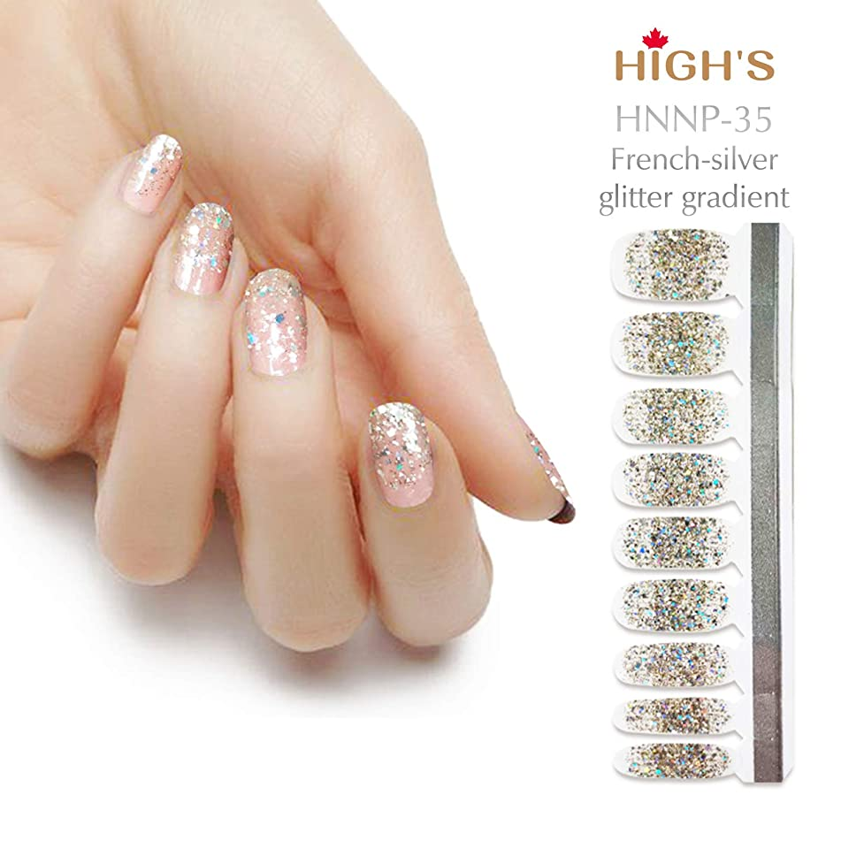 HIGH'S Glitter Series French Nail Wraps Decals Art Transfer Sticker Manicure DIY Full Nail Polish Patch Strips for Wedding, Party, Shopping, Travelling, 18pcs (French-Silver Glitter Gradient)