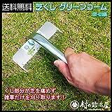 【日本製】サンカ 芝くし グリーンコーム GT-0165