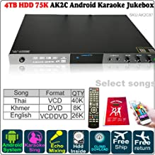 4TB HDD 75K Songs Thai, Khmer/Cambodian,English Songs Android Karaoke Machine,Songs Player,Jukebox.ECHO Mixing,Microphone Port