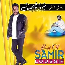 Best samir loussif mp3 Reviews