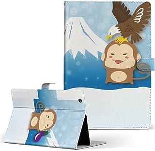 igcase iPad mini 4 mini 5 用 Apple アップル iPad アイパッド iPadmini4 タブレット 手帳型 タブレットケース タブレットカバー カバー レザー ケース 手帳タイプ フリップ ダイアリー 二つ折り 直接貼り付けタイプ 009535 富士山 動物 猿