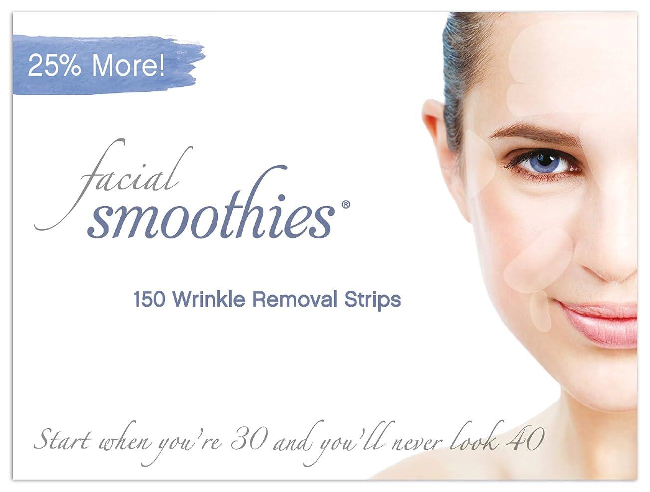 真空暗黙計画Facial Smoothies シワ取り テープ - 即効性 シワ対策 ケア クリア