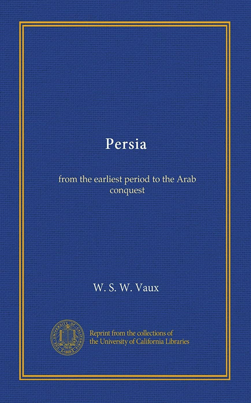 雪だるまウォーターフロント女の子Persia: from the earliest period to the Arab conquest