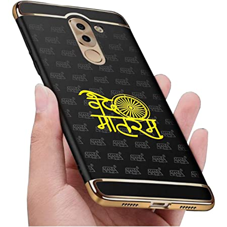 AEON METAL STICKER Vande Mataram Satyamev Jayate Code 4067 24K Gold Plating Mobile Sticker