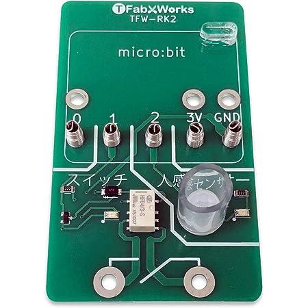 micro:bit(マイクロビット)用「電気の利用」向け理科ボード TFW-RK2