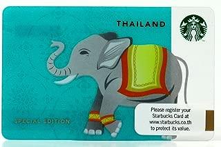 Starbucks Thailand Elephant 15th Thai Anniversary Gift Card 2013 Limited Edition