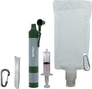 JTKENS多機能浄水ストロー浄水器キャンプハイキング緊急生活サバイバルポータブル携帯浄水器 アウトドアストロー浄水器