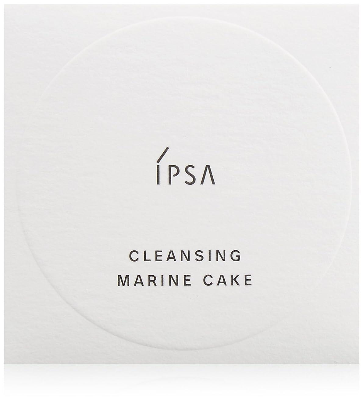 交換可能調整田舎者イプサ(IPSA) クレンジング マリンケイク