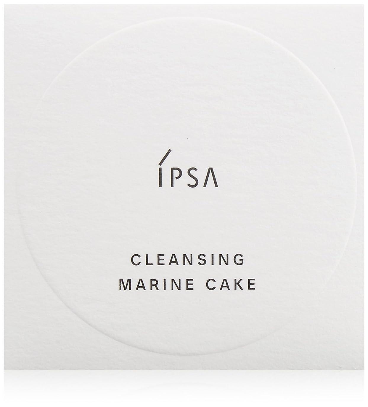 悲しみ警告するキウイイプサ(IPSA) クレンジング マリンケイク