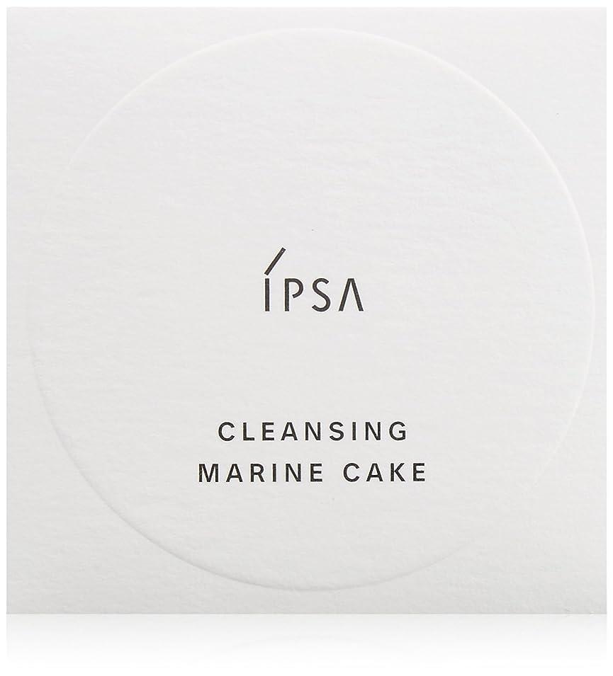 衣装結果としてギネスイプサ(IPSA) クレンジング マリンケイク