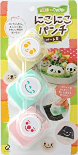 ARNEST Nori Seaweed Laver Punch Cutter - SMILING FACE Part 3