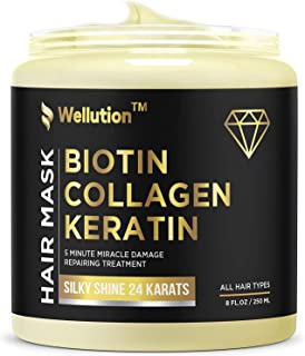 Biotin Collagen Keratin Treatment - Made in USA - Natural Keratin Treatment for Dry & Damaged Hair - Hair Mask with Collag...