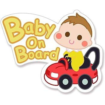 【Babystity】 赤ちゃん乗っています Baby On Board マグネット ステッカー サイン (マグネット)