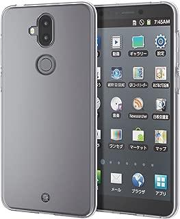 エレコム ZenFone 5Q ケース ソフトケース 極み 透明+衝撃吸収 [端子周りまで保護する極み設計] クリア PM-ZC600UCTCR