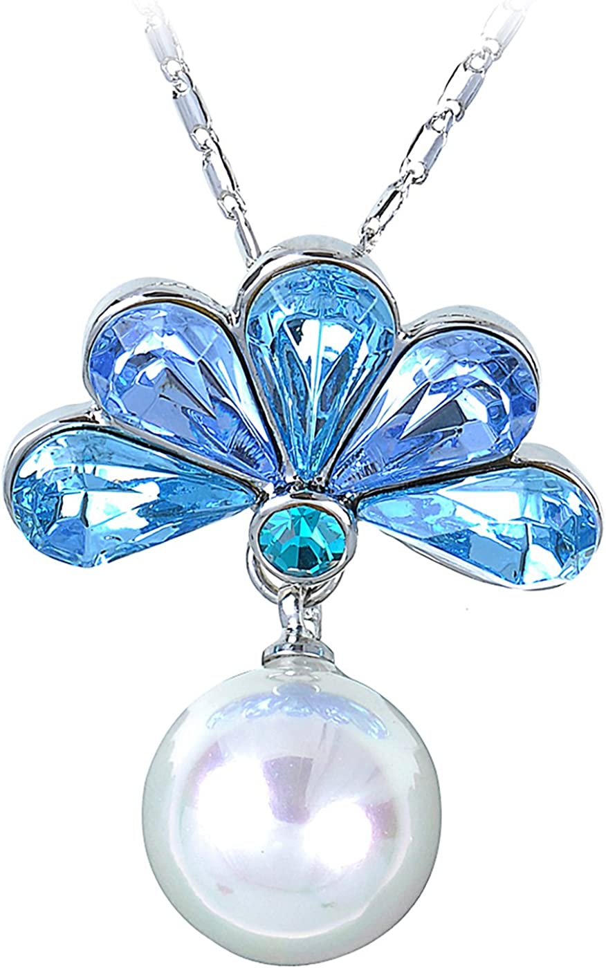 Alilang Womens Golden Tone Light Blue Peacock Bird Tail Feather Pendant Necklace