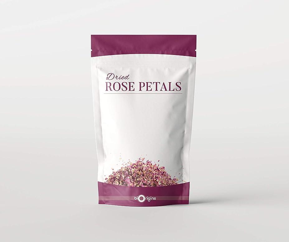 不健全ピニオンクラウドDried Rose Petals - 100g