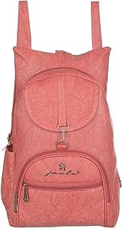 JANTA PU Leather shoulder Backpack Women's,college bag for Girls-(ORange-3255)
