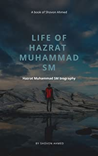 LIFE OF HAZRAT MUHAMMAD SM (English Edition)