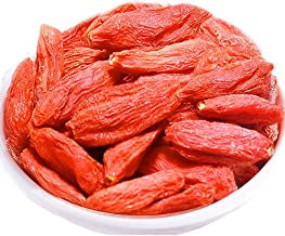 Sun-Dried Goji Berries, 16 Ounce - Berry Wolfberry, Vegan - Kosher - 1 Pound Wolfberries, Naturally, Non-GMO, Gluten-Free ...