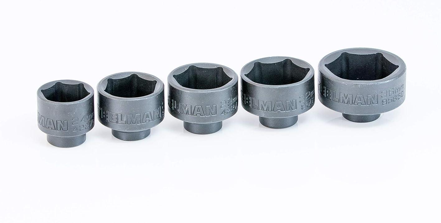 Steelman 42275 5-Piece 3/8-Inch Drive Low Profile Oil Filter Socket Set gavhdvatjzs350