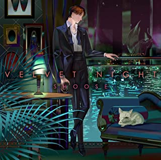 [Album] しゅーず (Shoose) – Velvet Night [MP3 320 / WEB]