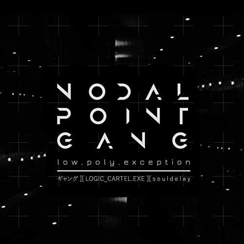 Logic Cartel by Low.Poly.Exception on Amazon Music - Amazon.com