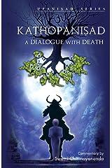 Kathopanishad Kindle Edition